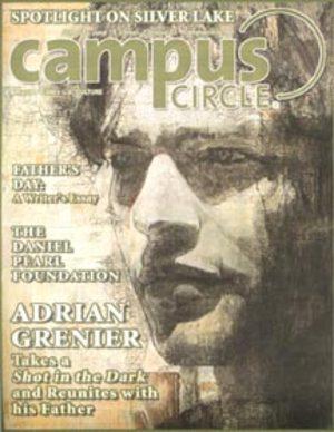 Campuscircle_3